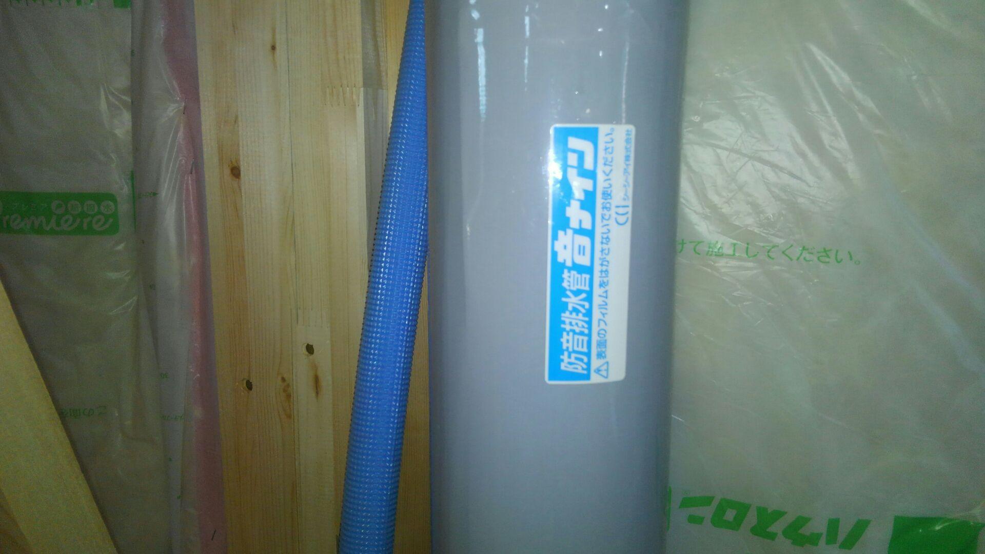防音排水管「音ナイン」 2階の排水には、この管が最高! 排水の流れる音を軽減してくれます。