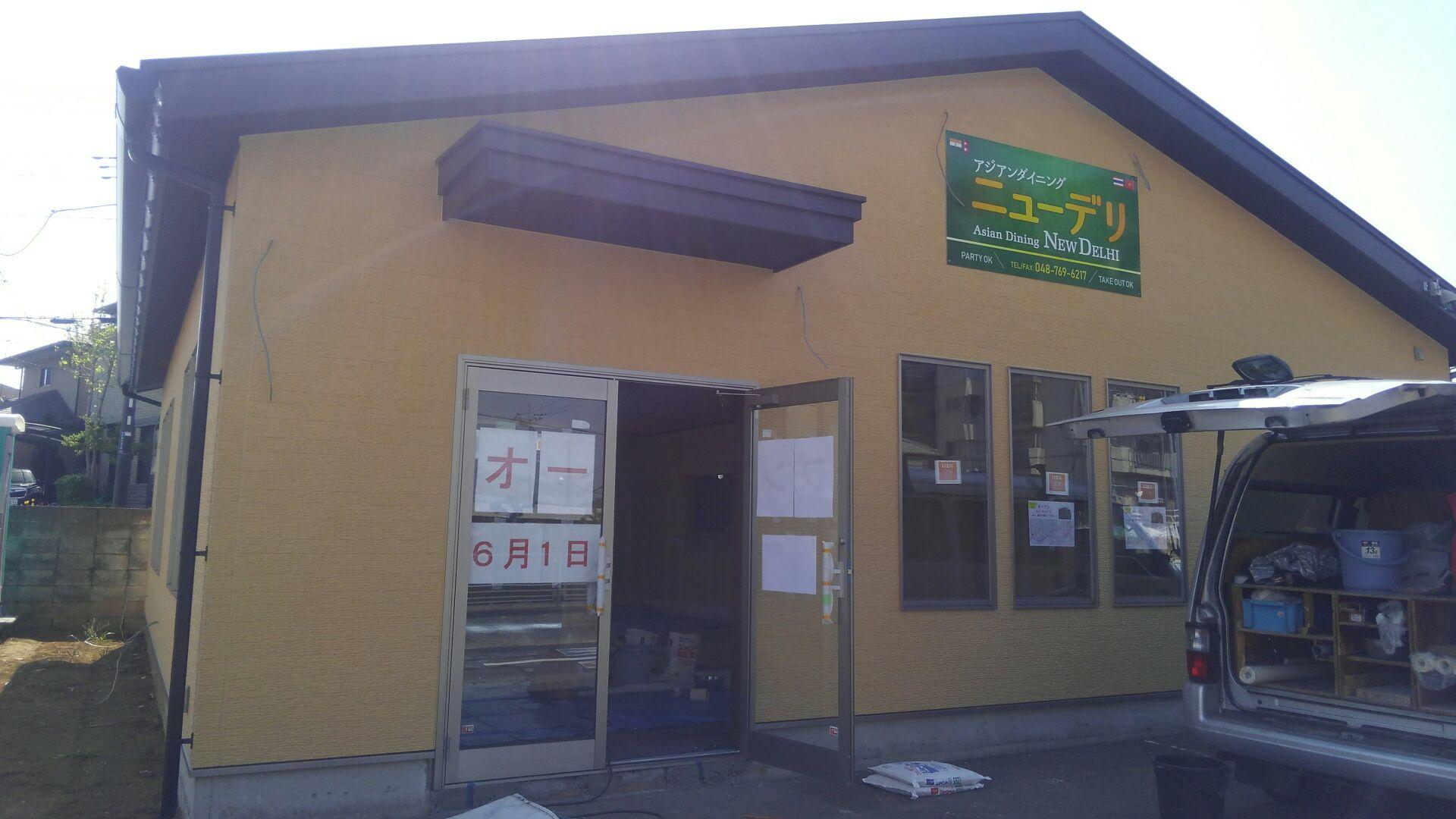 外壁工事も完成しました。黄色系のサイディングで、いかにも「カレー屋さん」って感じがしますね。