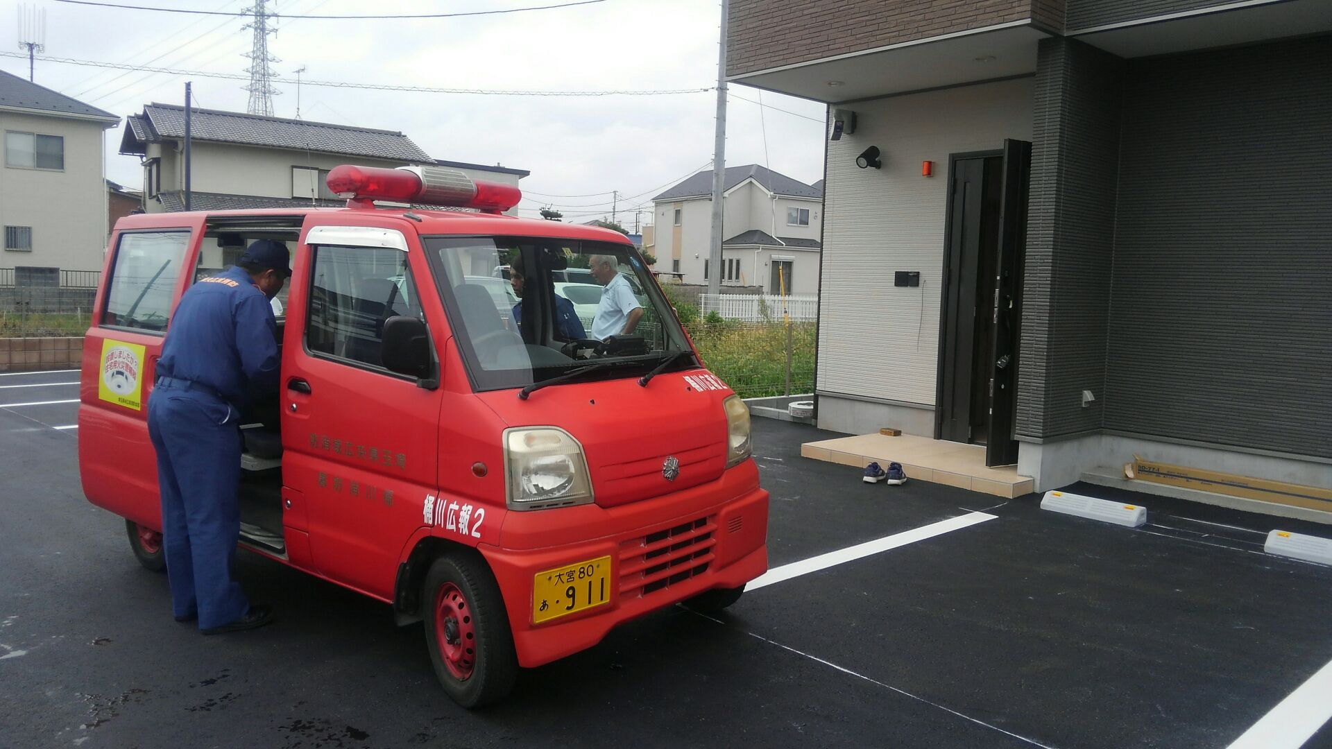 お引渡し前に、消防検査です。